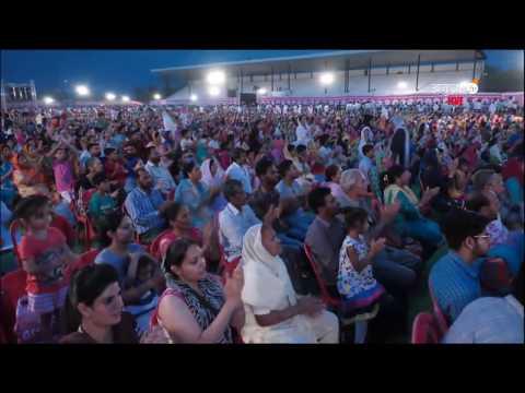 ANUGRAH TV - 30-05-2017 GOOD NEWS IN PATHANKOT LIVE STREAM