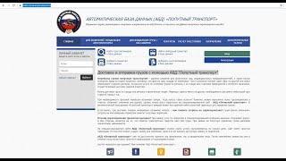 Доставка и отправка грузов с помощью АБД Попутный транспорт(https://poputniytransport.ru/)