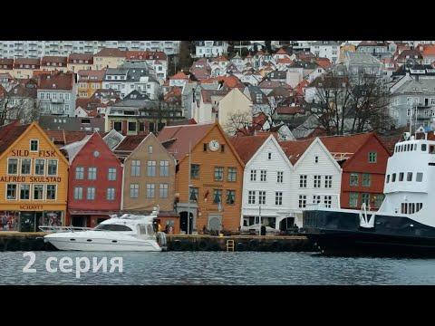 Самые. Самые. Самые. Норвегия. Самые богатые. Подушка безопасности. Серия 2