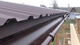 устройство карнизного свеса при покрытии крыши профлистом