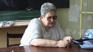 Агранович Софья Залмановна Лекция для психологов о сказке Часть 8