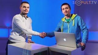 видео Юзабилити: удобство использования сайта