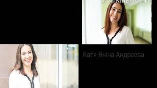Актеры сериала #Школа