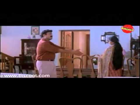 Life Is Beautiful Malayalam Comedy  Scene Mohanlal