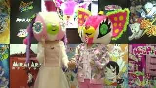MILPOM役の椎名ひかりさんとPONPON役の松本愛さんによる「MILPOM☆」紹介...