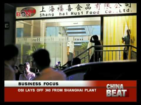OSI lays off 340 from Shanghai plant- China Beat - Sep 23 ,2014 - BONTV China