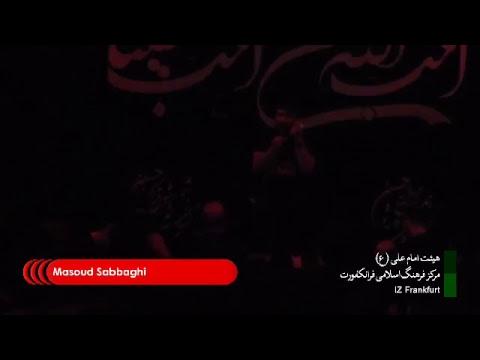 TAG.11 MOHARRAM - Heiat Imam Ali - Zentrum der Islamischen Kultur Frankfurt a. M.