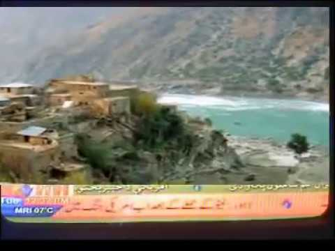 TOR GHAR DISTRICT KHYBER NEWS MANSEHRA