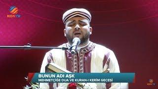 Anas bourak  Surat Al-Furqan/سورة الفرقانتلاوة خاشعة و رائعة سهرة تركيا/قونيا