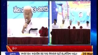 Kodela Siva Prasad Speech At KAMMA VIJAYAM Book Opening-Mahaa Telugu News