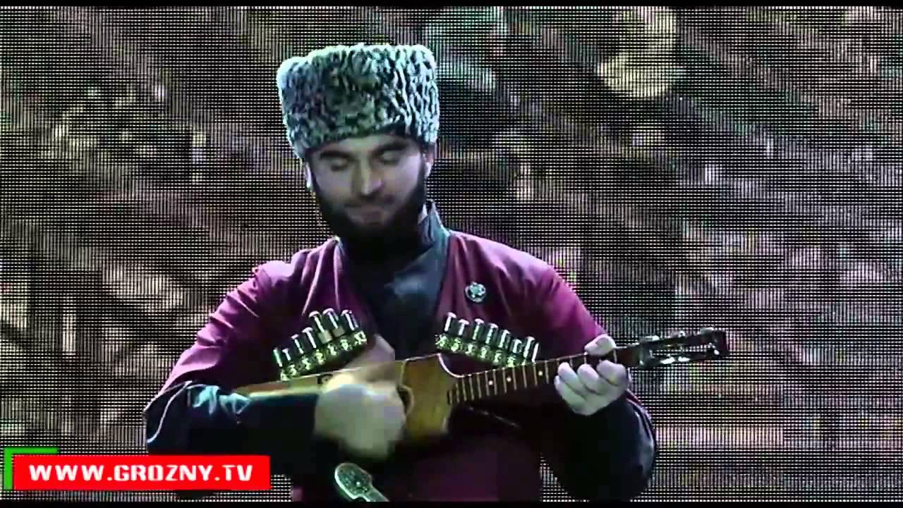 Чеченские песни 2016 слушать онлайн - 0