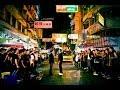 Triad (hong Kong 2012) East Winds Film Festival 2013 European Premiere video