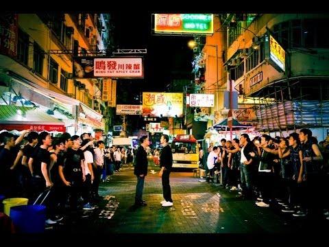 TRIAD (Hong Kong 2012) East Winds FIlm Festival 2013 European Premiere