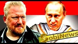 Путин. Послание к психиатру? Юрий Горский на на SobiNews