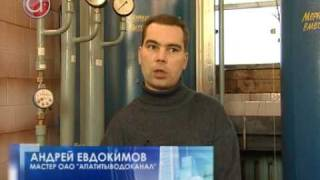 Жильё Моё Поверка счетчиков воды(, 2010-01-21T17:25:40.000Z)