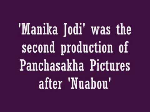 Nirmala Mishra sings 'Mo Mana Binara Tare....' in Odia Movie 'Manika Jodi'(1964)