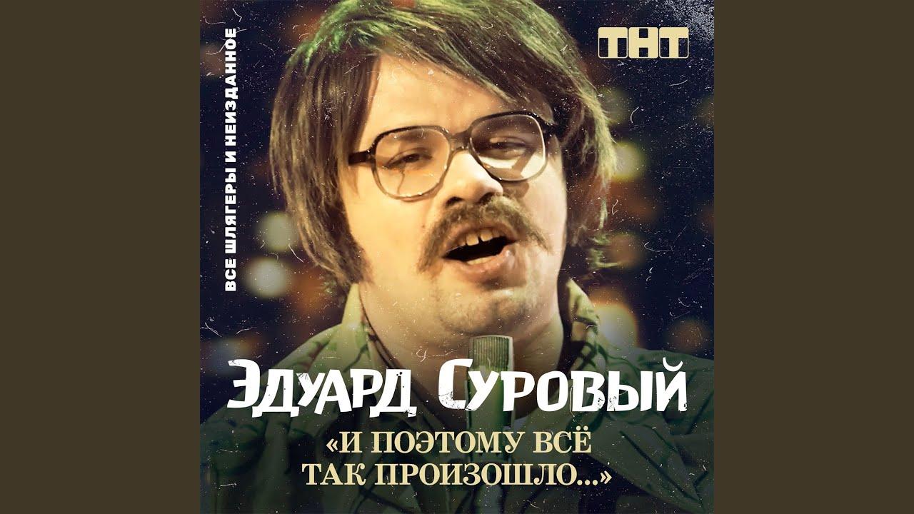 Червяк Анатолий