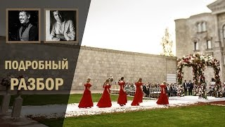 Стрим Алексея Малышева! Отбор свадьбы! +разговор про командную работу с Эмилем Докторяном