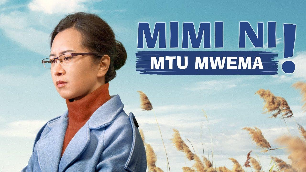 2020 Swahili Christian Movie Trailer | Mimi ni Mtu Mwema!
