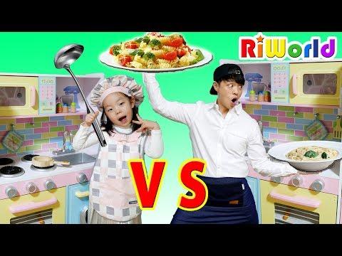 [요리-배틀]-리원이와-아빠의-요리대결-1탄,-콩순이-믹서기-주방놀이-장난감-놀이-cooking-contest-kitchen-리원세상-riworld