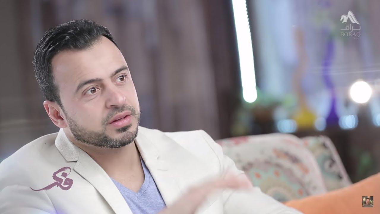 119 - الاعتداء في الدعاء - مصطفى حسني - فكَّر - الموسم الثاني
