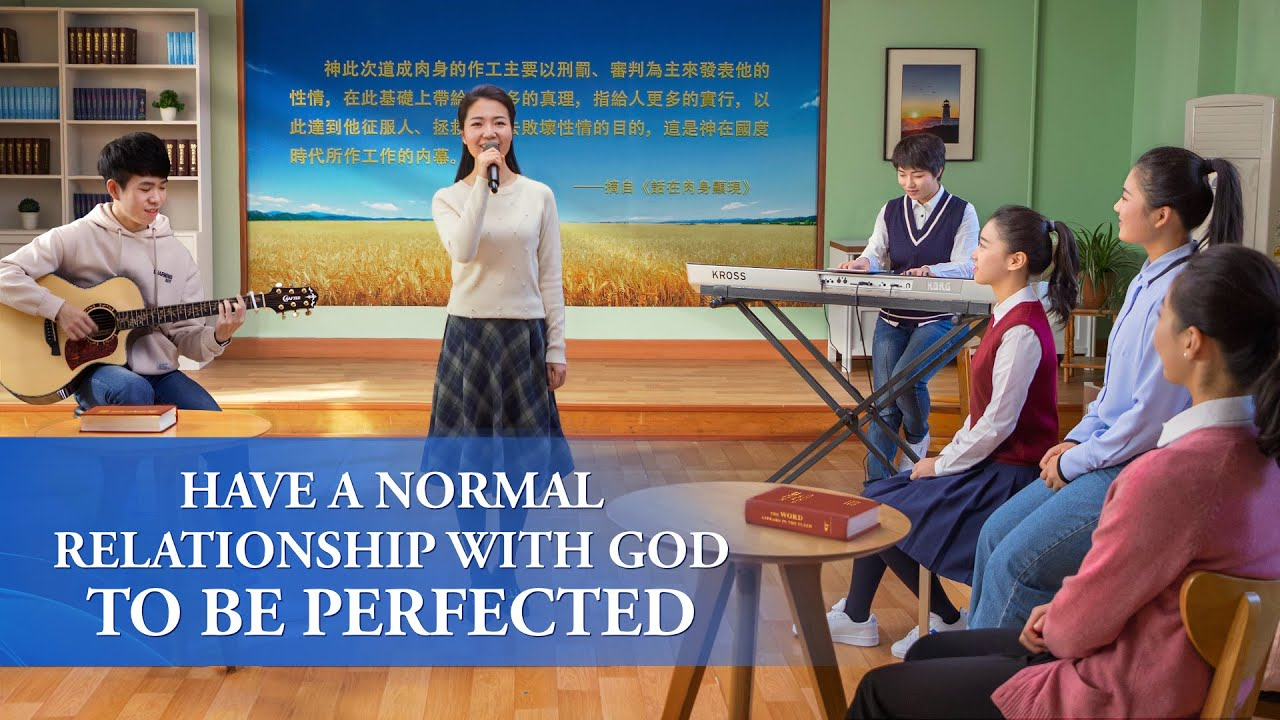"""Christian Devtional Song 