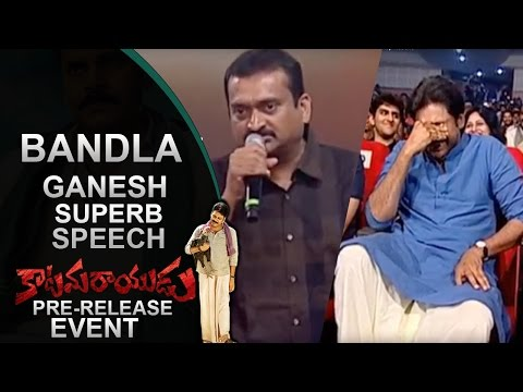 Bandla Ganesh Superb Speech | Katamarayudu...