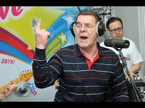 Алексей Булдаков - Не Для Меня (LIVE @ Авторадио)