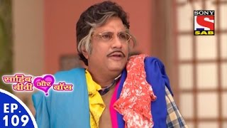 Sahib Biwi Aur Boss - साहिब बीवी और बॉस - Episode 109 - 20th May, 2016
