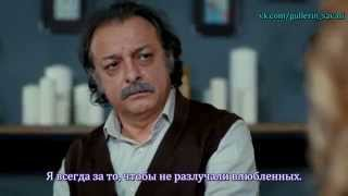 2 Анонс 25 серии (рус.суб)