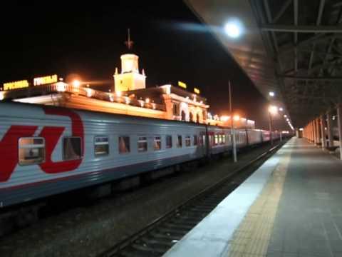 Как объявляют поезда на вокзале станции Ярославль-главный