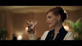 Опасная игра Слоун (2018) - трейлер. В Доме кино с 9 августа.