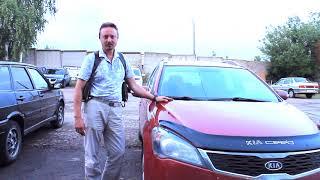 Avtomobil Cheboksary Kia bir CEE | edim dealership bu NEXTAUTO haqida mulohaza sotib olish