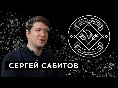 «TargetHunter Нефильтрованное» 2 сезон эпизод IV