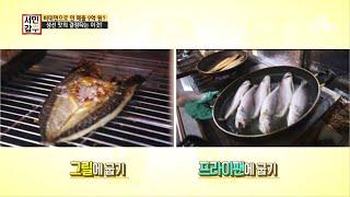 [선공개] 번거로울수록 생선의 맛은 최고! 최상의 생선…