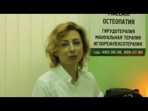 невролог Шпет Ирина Николаевна на консультации