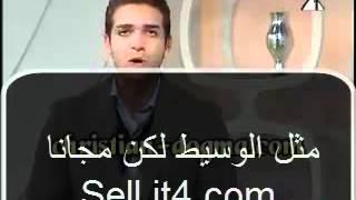 كلام جري جدا من مزيع مصرى على التلفزيون المصرى