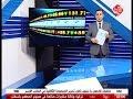 مال واستثمار / قطاع المصارف في العراق