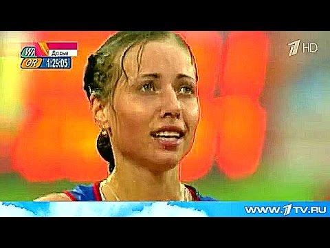 Знаменитые российские легкоатлеты наказаны за допинг.