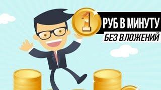 как заработать в интернете 500 рублей, заработок в интернете ларин