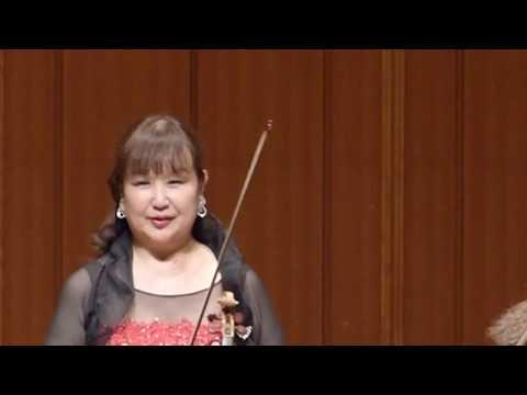 """中村ゆかり 「G線上のアリア」バッハ  (オリジナル版)藤井一興 Bach """"Aria/Air"""" Yukari Nakamura (Vn) Kazuoki Fujii(P) Live Concert"""