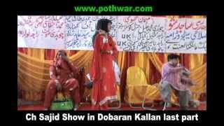 Ch Sajid Show in Dobaran Kallan 2nd and last part