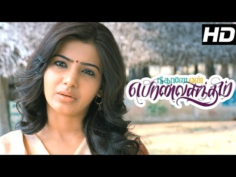 Neethane En Ponvasantham Full Movie | Scenes | Jiiva try to Convince Samantha | Jiiva, Samantha