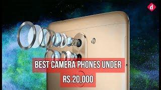Best Camera Phones Under Rs.20,000 (October 2017) | Digit.in