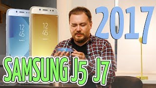 Обзор новинок Samsung Galaxy J5 и J7 2017