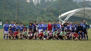 2016年12月17日 練習賽: 黃文偉(南華元老)足球學校
