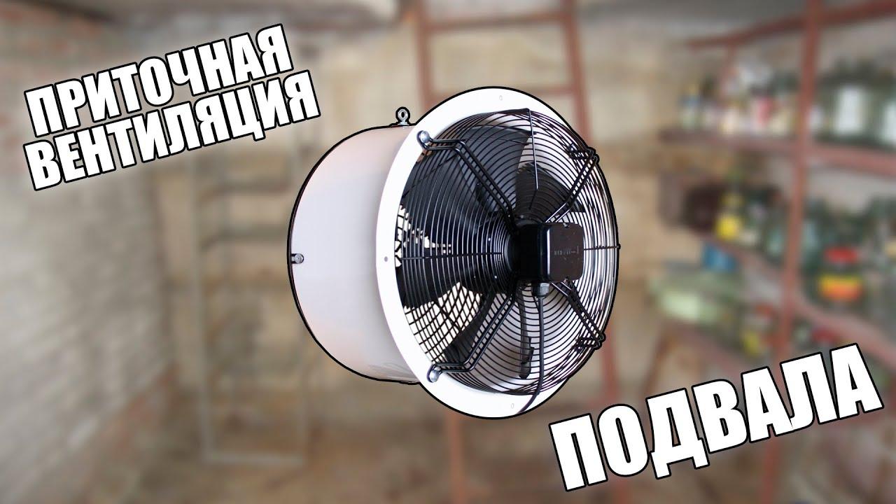 Tion Бризер 3S приточная вентиляция для квартиры, дома и офиса .