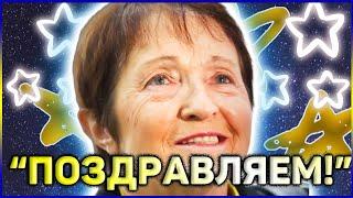 Фигурное катание ПОСЛЕДНИЕ НОВОСТИ 2021 Тамара Москвина ПОЛУЧИЛА ЗАСЛУЖЕННУЮ НАГРАДУ