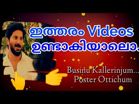 Make song with lyrics/text video [Malayalam tutorial]