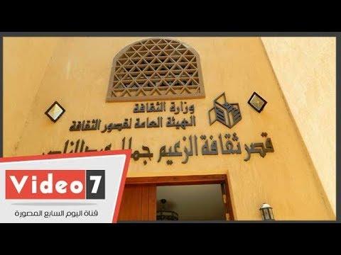 قصر ثقافة الزعيم -جمال عبدالناصر-حلم يري النور  - 17:22-2018 / 7 / 18